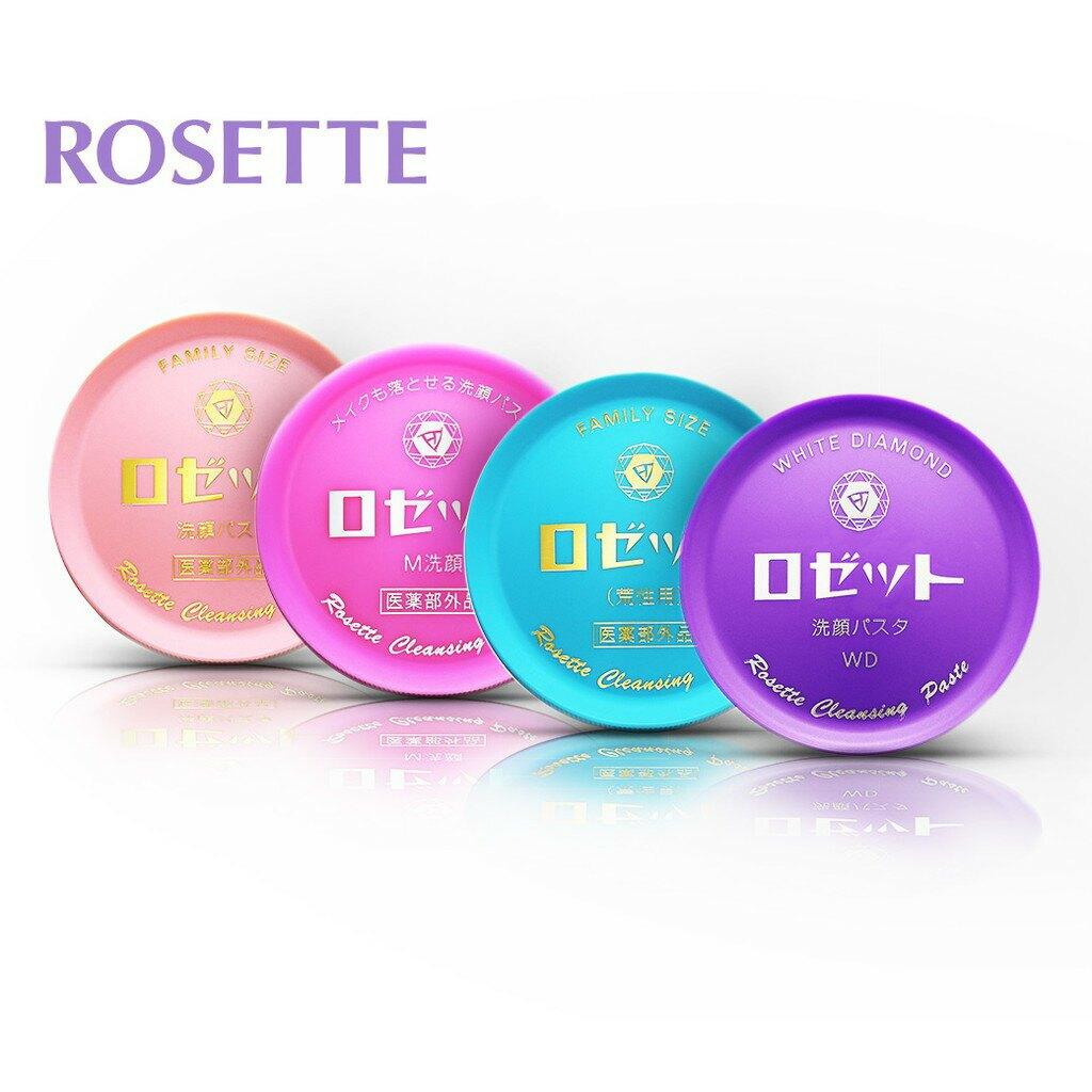 ROSETTE 溫泉卸妝洗顏膏90g(四款任選)買就送果酸25g