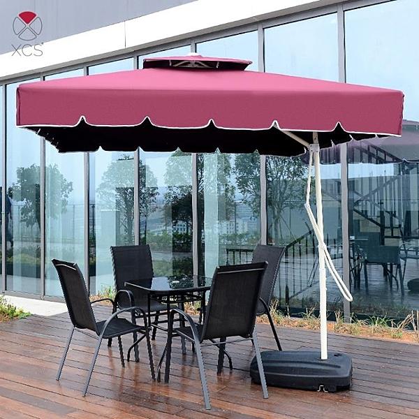遮陽傘 戶外遮陽傘庭院傘防紫外線傘崗亭傘擺攤折疊大太陽傘沙灘傘防曬傘 印象家品