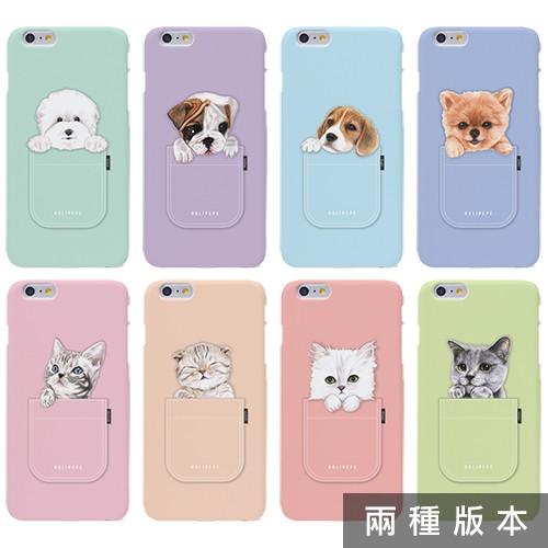 韓國 集合圖像 手機殼 雙層殼/硬殼│iPhone 11 12 MINI PRO MAX