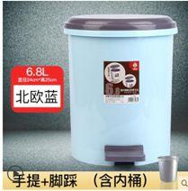 垃圾桶家用帶蓋客廳創意衛生間廁所大號廚房寢室學生宿舍拉圾筒