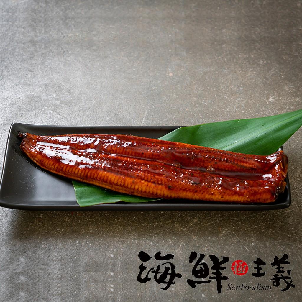 【海鮮主義】蒲燒鰻( 200g /包)