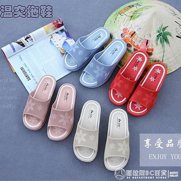 厚底越南乳膠拖鞋女時尚溫突外穿2020夏季沙灘海邊防滑坡跟涼拖鞋 圖拉斯3C百貨