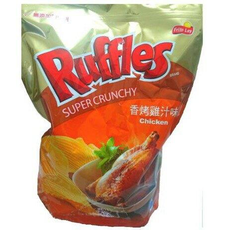 樂事波樂厚切洋芋片 Ruffles  香烤雞汁/香辣炒蟹味