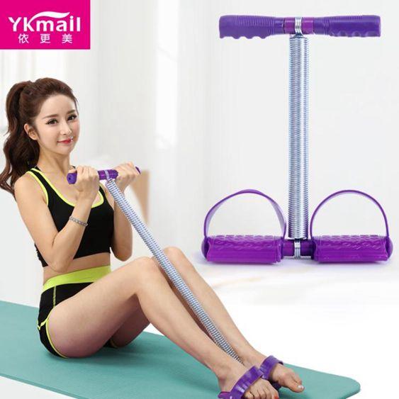 仰臥起坐彈簧拉力器健身器材家用腳蹬 機減肚子運動收腹肌??