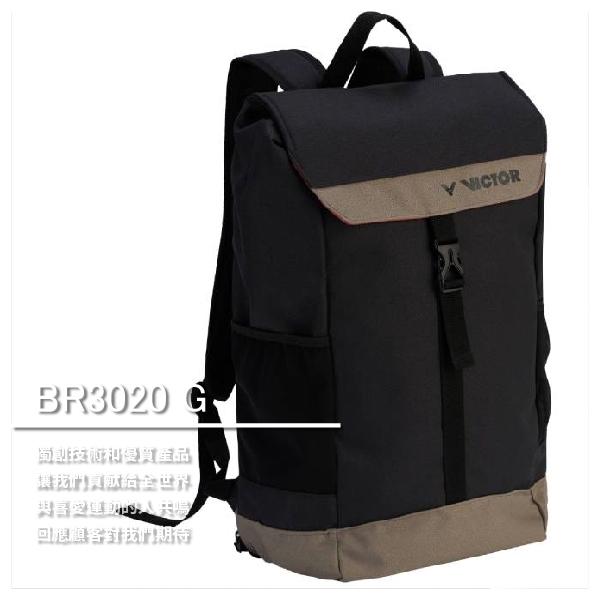 【北冠一級磅-羽球用品店】長型後背包 BR3020 G