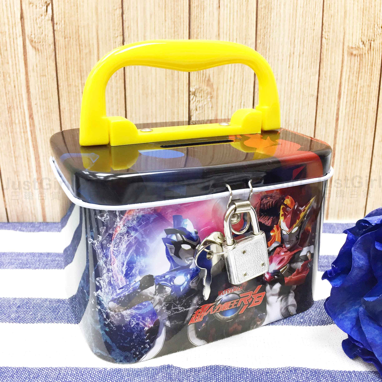 手提方形存錢筒 超人力霸王 羅布兄弟 鐵盒 存錢筒 收納盒 2款 正版授權