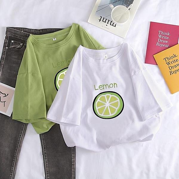 2020年新款夏季寬鬆牛油果綠短袖t恤女純棉韓版半袖白色上衣ins潮 滿天星