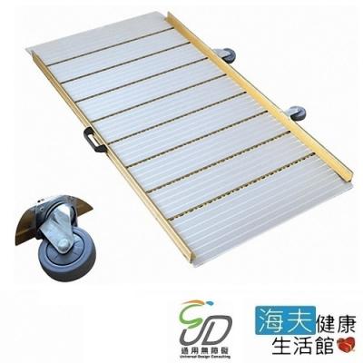 海夫健康生活館 通用無障礙 單片式 易移動 攜帶式 斜坡板  S-145