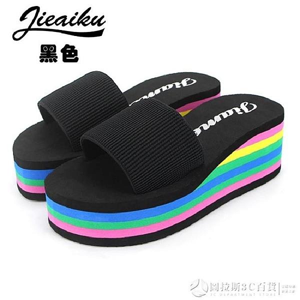 南韓女拖鞋防臭家用軟底無聲少女厚底夏季外穿時尚防滑沙灘一字拖 圖拉斯3C百貨