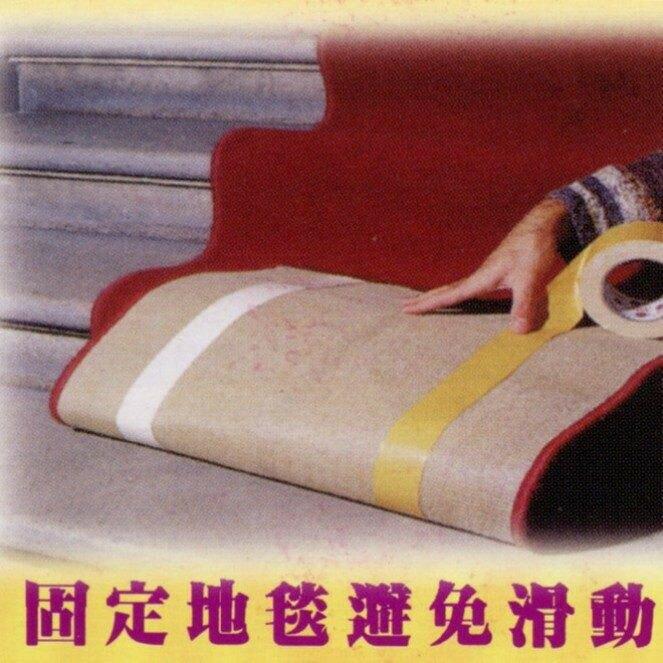優而適 超黏地毯膠帶-暫時性固定/展場適用(C-101A)