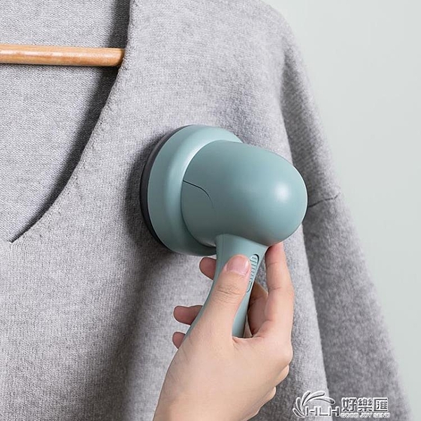 物鳴毛球修剪器不傷衣刮毛球衣服起球去毛器毛衣去球器除球器充電 好樂匯