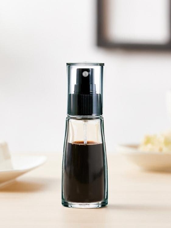 噴油壺日本ASVEL醬油噴壺 廚房小瓶噴醋瓶 日料桌面調料噴瓶控量調料瓶