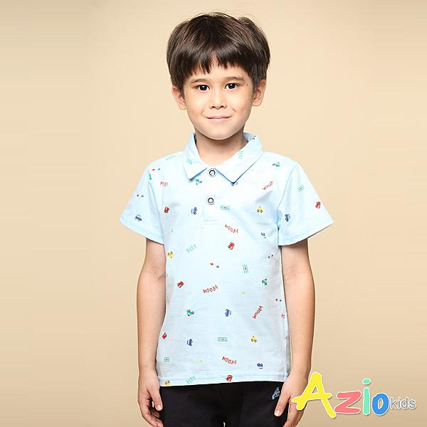 Azio 男童 上衣 滿版彩色小車印花純色短袖POLO衫(藍) Azio Kids 美國派 童裝