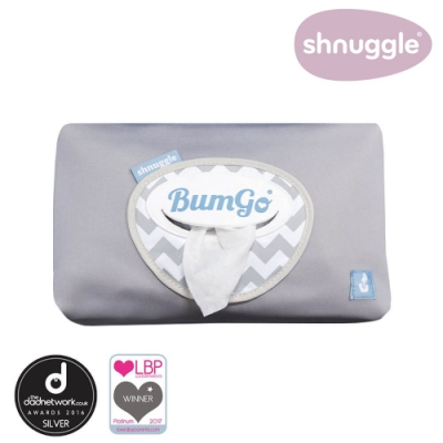 【英國Shnuggle】BumGo外出包(尿布紙巾一包搞定)