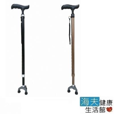 海夫健康生活館  日華 拐杖手杖 立式/旋轉/三腳/伸縮/鋁合金  ZHCN1918