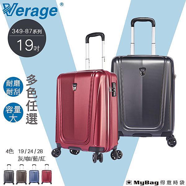 Verage 維麗杰 行李箱 19吋 皇家英倫系列 登機箱 349-8719 得意時袋