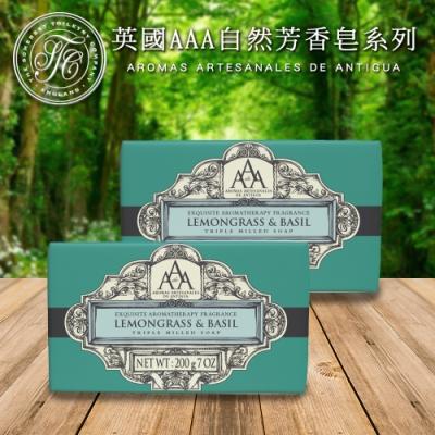 [The Somerset Toiletry Co.]英國AAA芳香皂-檸檬草羅勒(二入組)