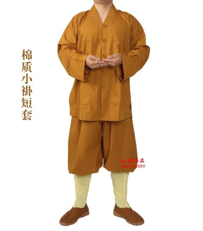 夯貨下殺~僧服 佛教用品僧衣男女僧服棉質短褂小褂夏季薄款套裝和尚尼姑衣