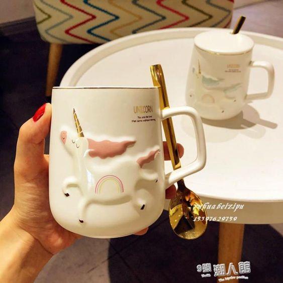 超可愛卡通獨角獸水杯陶瓷杯馬克杯ins獨角獸水杯陶瓷馬克杯