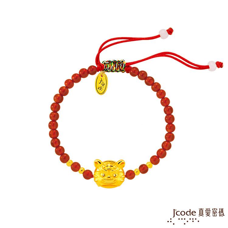 j'code真愛密碼金飾 大甲媽虎頭帽黃金/紅瑪瑙手鍊-立體硬金款