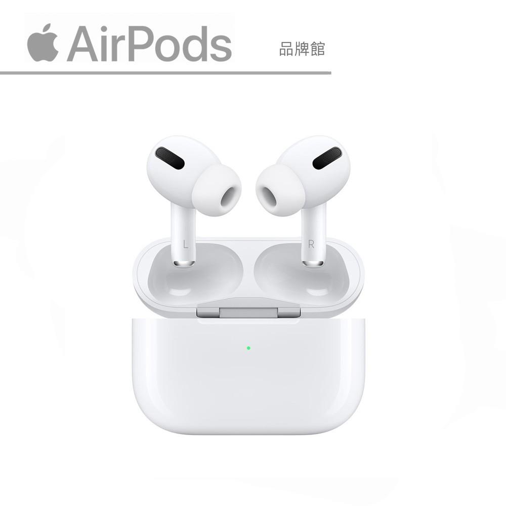 Apple AirPods pro3代 無線運動耳機 藍牙 iPhone 降噪雙耳 台灣公司貨【領折扣碼現折266】