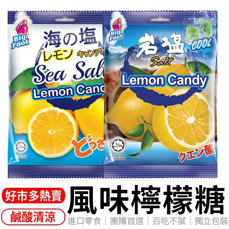 好市多 BF薄荷岩鹽檸檬糖 Costco糖果 檸檬糖 檸檬口味糖果 果糖 水果糖 糖果 檸檬糖 海鹽檸檬糖 鹽糖