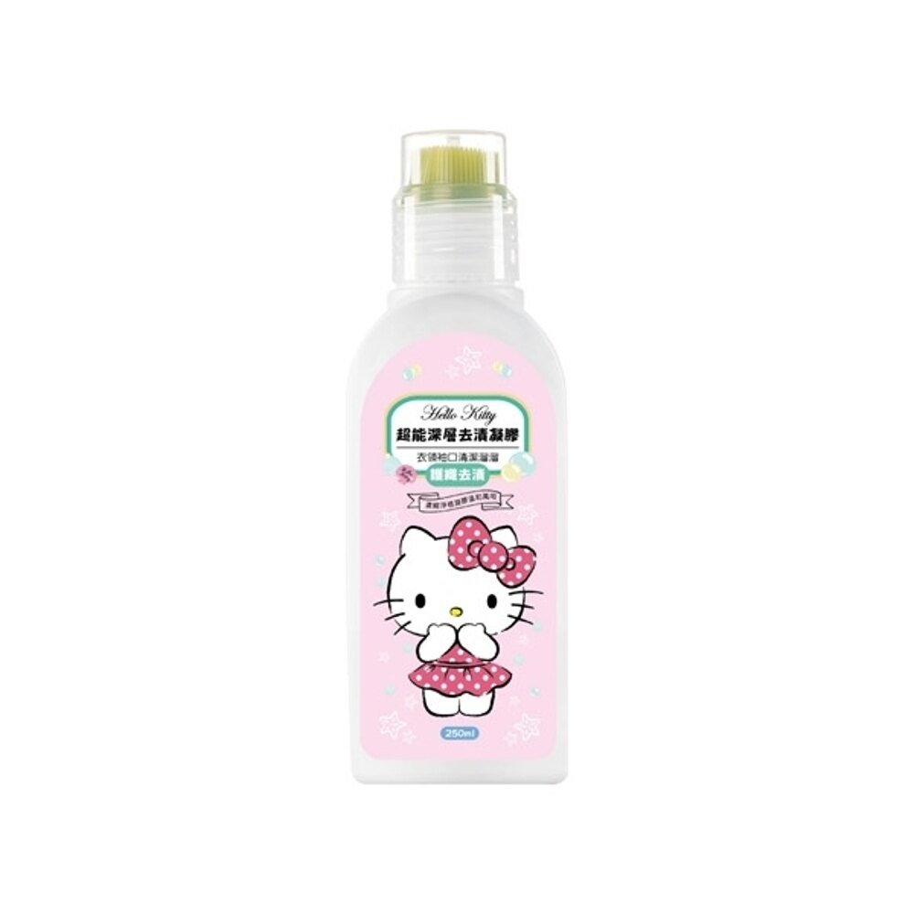 Hello Kitty 深層去漬凝膠(250ml) 【小三美日】三麗鷗授權◢D954182