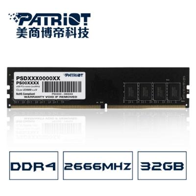 Patriot美商博帝 DDR4 2666 32GB桌上型記憶體