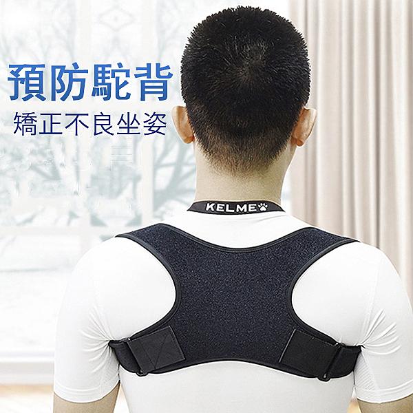 成人防駝背隱形矯正帶 背部矯正神器 防脊椎側彎
