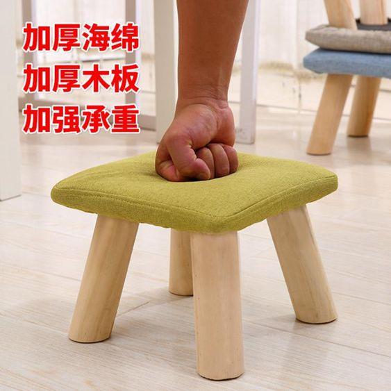 布藝小凳子時尚圓凳創意板凳軟面沙發凳成人椅子家用兒童茶幾矮凳