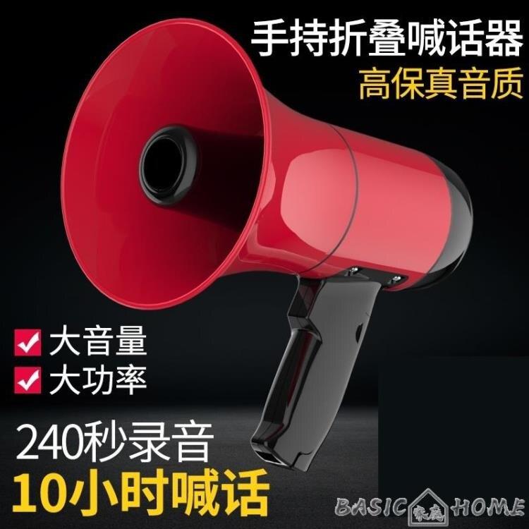 擴音器13錄音喇叭戶外地攤叫賣器手持宣傳可充電喊話擴音器喇叭
