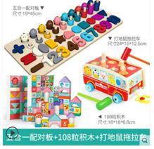 幼兒童玩具數字拼圖積木早教益智力開發動腦1-2歲半3男孩女孩寶寶