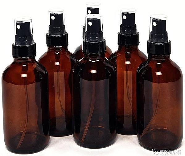 6個裝120ml棕色避光玻璃噴霧瓶香水精油細霧噴瓶酒精噴壺分裝瓶「安妮塔小铺」