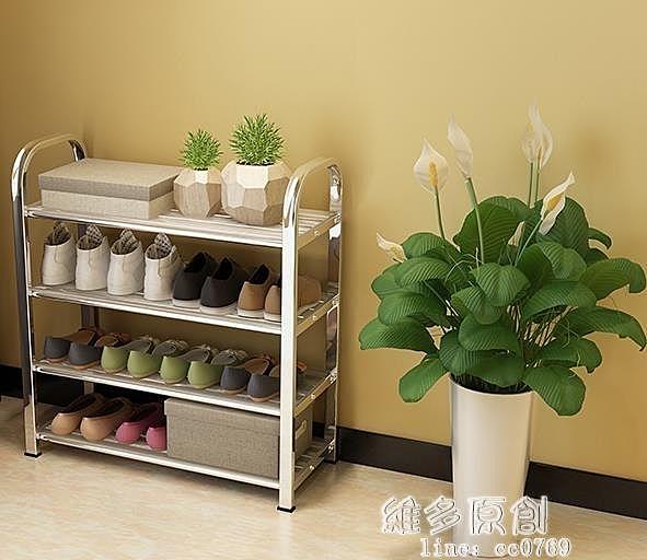 鞋櫃不銹鋼鞋櫃櫃加厚多層經濟防塵簡易約現代大小省空間宿舍家用 維多原創 DF