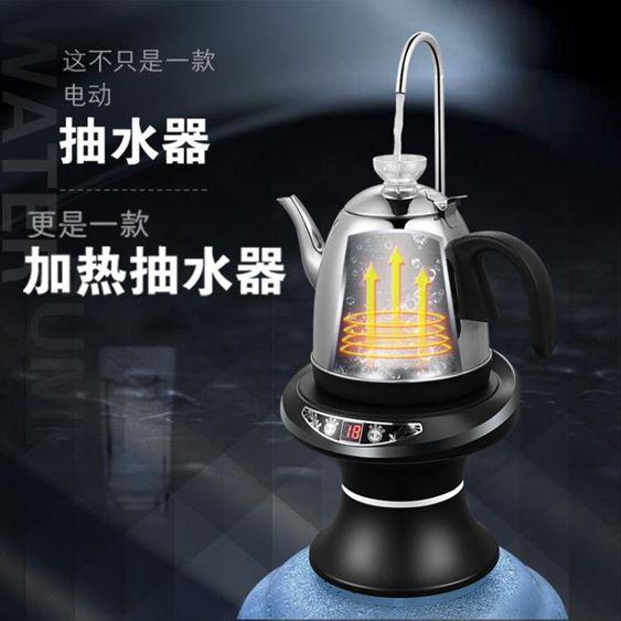 加熱純凈水電動壓水器大桶飲水機自動礦泉水泵桶裝水抽水器出水器