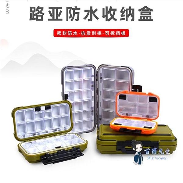 路亞餌盒 釣魚小配件盒多功能路亞盒漁具大號收納盒魚鉤盒雙層盒子路亞餌盒 3色
