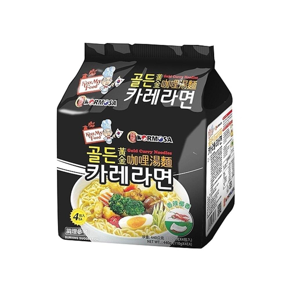 韓國 KORMOSA 黃金咖哩湯麵(110gx4包)【小三美日】◢D640879