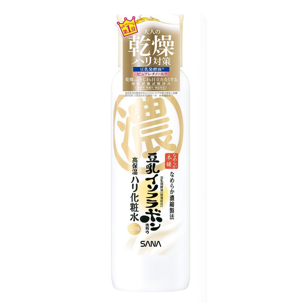 日本SANA 莎娜 豆乳美肌緊緻潤澤化妝水200mL/3瓶
