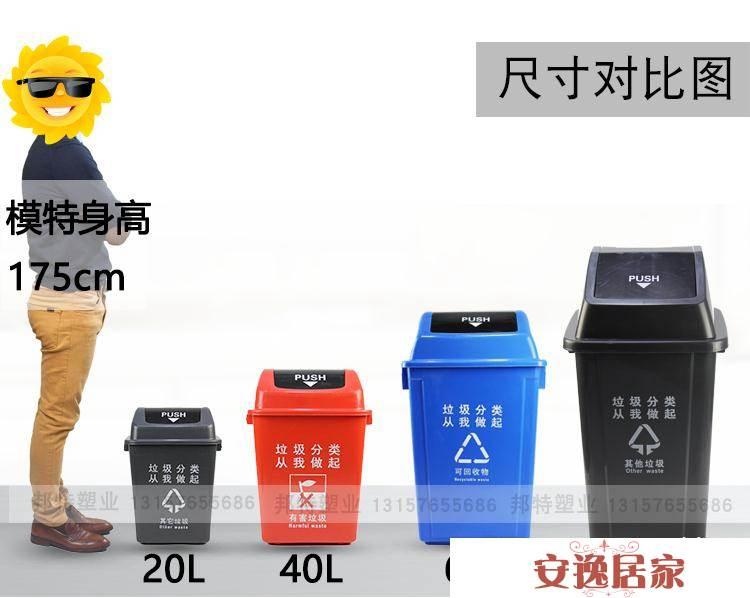 帶蓋商用分類垃圾桶大號翻蓋辦公室工業戶外大垃圾桶家用廚房無蓋