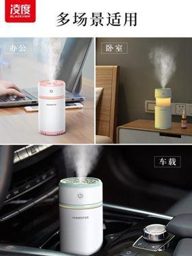 車載加濕器霧化香薰空氣凈化器氧吧消除異味汽車內裝飾用品大全