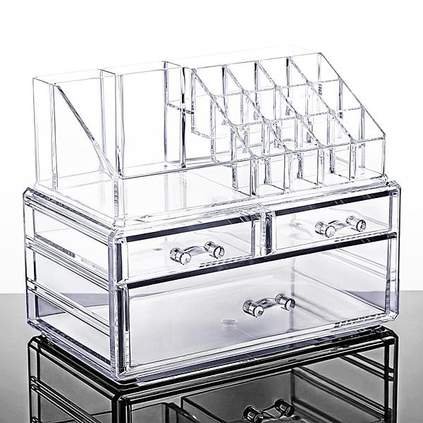 桌面抽屜式亞克力透明化妝品收納盒大號梳妝台塑料護膚整理置物架 後街五號