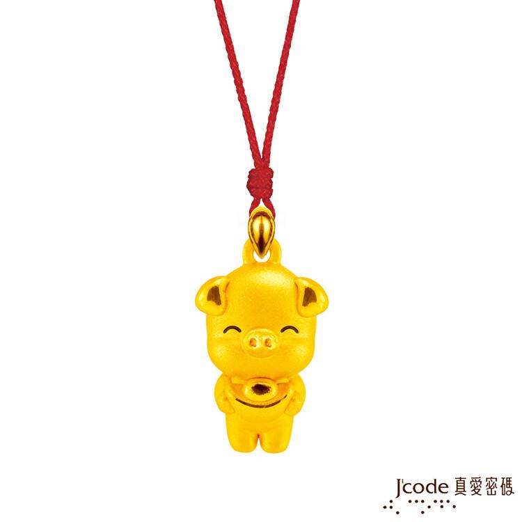 j'code真愛密碼金飾 元寶小豬黃金墜子-立體硬金款 送項鍊