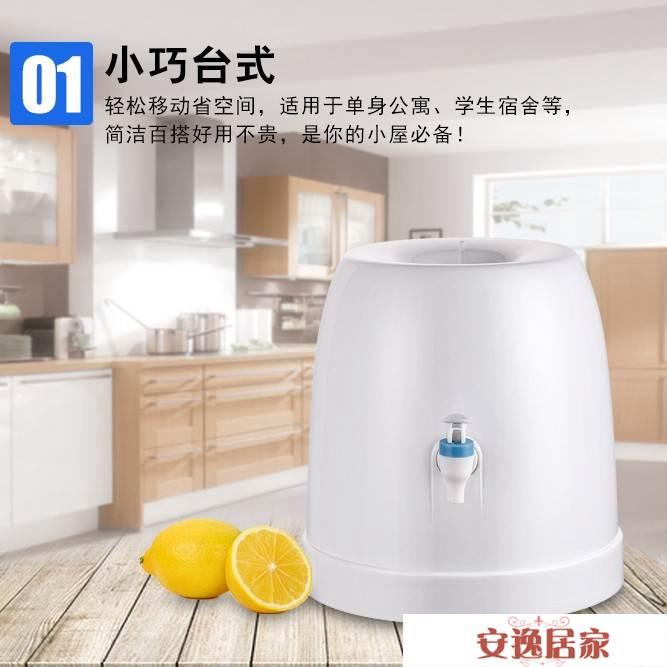 桶裝水取水器簡易飲水機水桶支架純凈水桶礦泉水大桶臺式壓水器