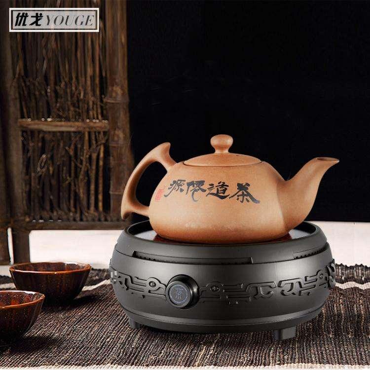 電陶爐優戈YOUGE新款迷你電陶爐不挑爐家用鐵壺煮茶器電熱茶爐靜音茶器