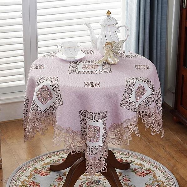 蕾絲方巾洗衣機冰箱防塵罩小圓桌蓋布巾多用【福喜行】