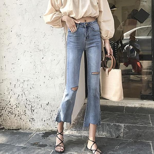 破洞高腰牛仔褲女夏季2020新款顯瘦修身九分褲子顯瘦百搭微喇叭褲 西城故事