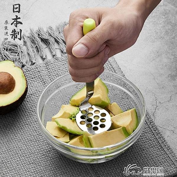 日本進口廚房壓泥器家用土豆泥搗碎器芋泥磨泥器手動壓薯器小工具 好樂匯