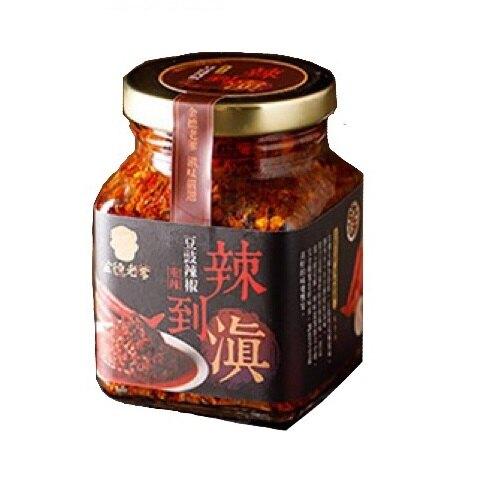 金德老爹-辣到滇系列辣椒醬4入禮盒組(酸辣x2+重辣x2) 電電購  三立 美食鳳味 三立推薦