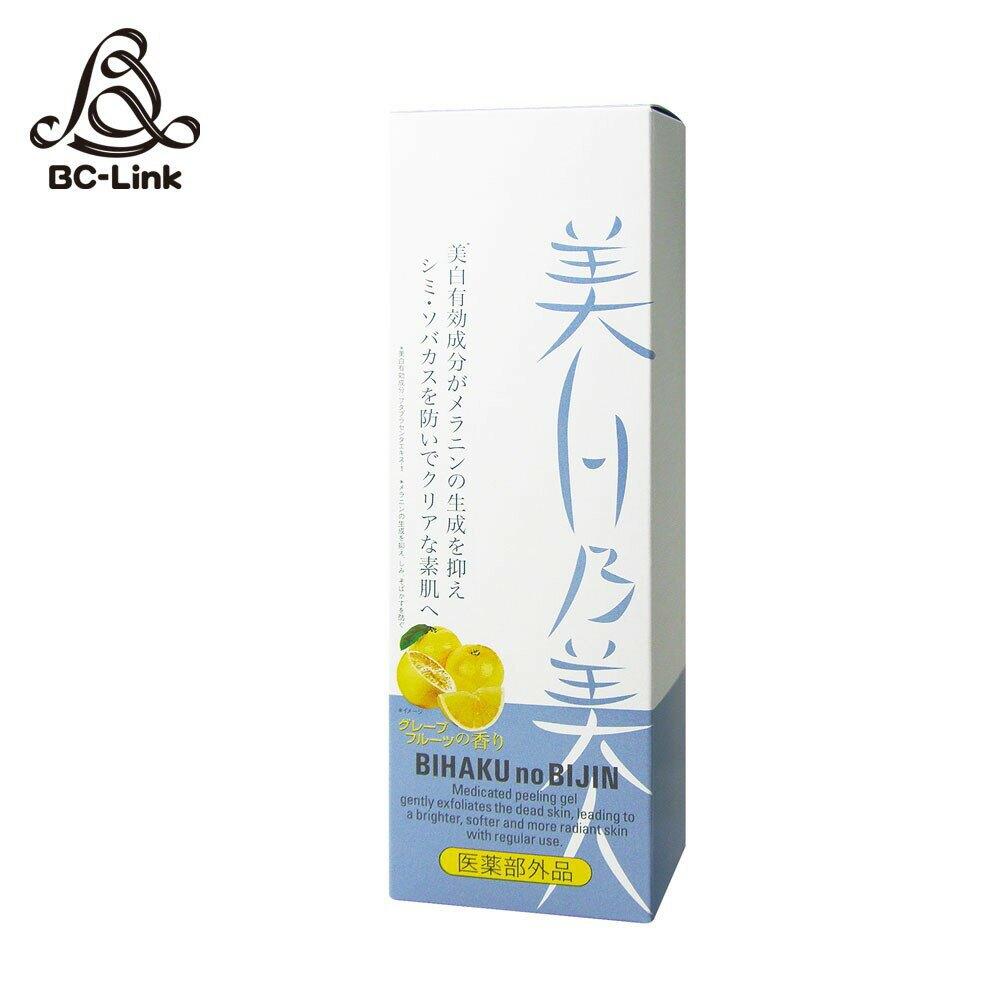 【BRAIN COSMOS】美白乃美人亮白去角質(120g)