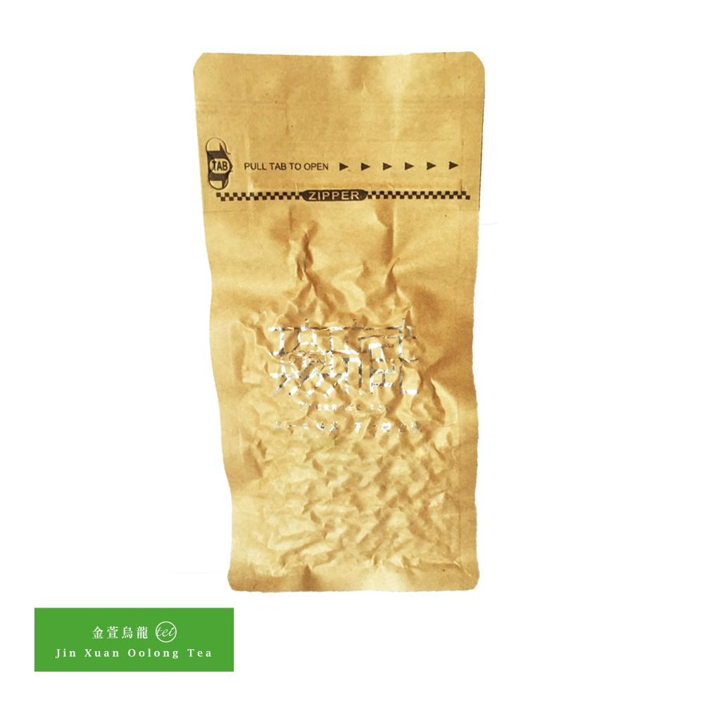【無藏茗茶】阿里山金萱烏龍茶_孩子氣故事茶_100g茶葉裸包裝